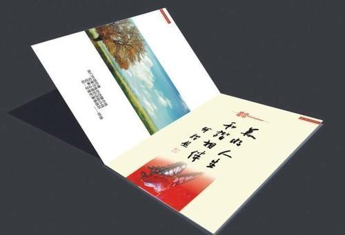 郑州印刷厂家为你分析相册印刷常见故障的原因