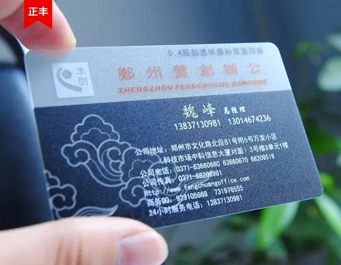 郑州印刷厂正丰印务分析郑州印刷业所面临的问题