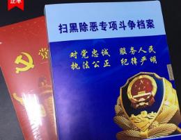 郑州印刷厂家带你了解几种常见的印刷工艺