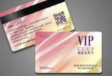 郑州正丰印务有限公司简述会员卡制作小知识