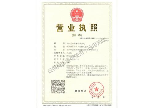 郑州印刷厂家