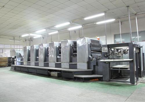 郑州印刷公司